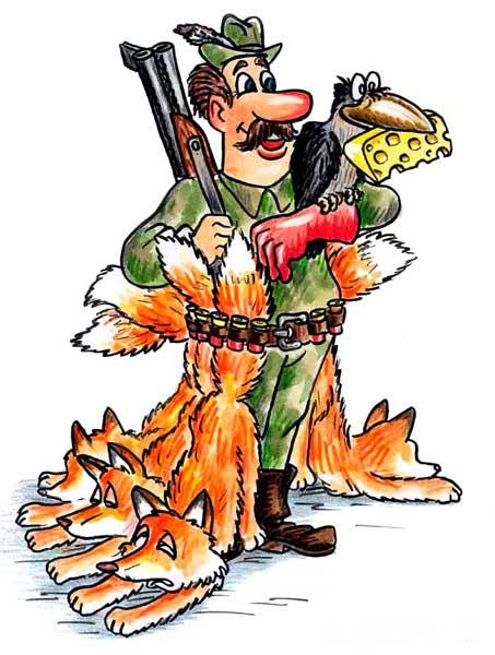 День, смешная картинка охотнику
